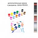 Дополнительные краски для раскраски 40х60 см AAAA-RS303