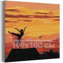 Балет / Девушка и закат 100х100 см Раскраска картина по номерам на холсте AAAA-RS310-100x100