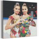 Арина и Дина Аверины / Художественная гимнастика 80х80 см Раскраска картина по номерам на холсте с неоновыми красками AAAA-RS31