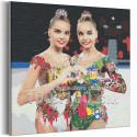 Арина и Дина Аверины / Художественная гимнастика 100х100 см Раскраска картина по номерам на холсте с неоновыми красками AAAA-RS