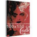 Круэлла / Cruella 100х150 см Раскраска картина по номерам на холсте AAAA-RS300-100x150