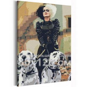 Круэлла и далматинцы / Cruella 80х120 см Раскраска картина по номерам на холсте AAAA-RS304-80x120