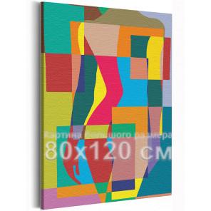 Девушка - радужный силуэт 80х120 см Раскраска картина по номерам на холсте AAAA-RS305-80x120