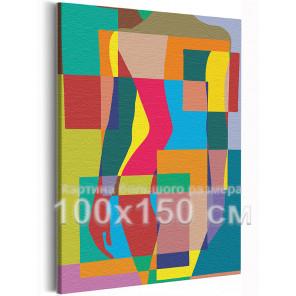 Девушка - радужный силуэт 100х150 см Раскраска картина по номерам на холсте AAAA-RS305-100x150
