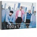 Bangtan Boys на фоне небоскребов / BTS Корейская K-POP группа 100х125 см Раскраска картина по номерам на холсте AAAA-RS357-100x