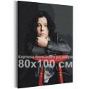 Алекси / Blind Channel 80х100 см Раскраска картина по номерам на холсте AAAA-RS361-80x100