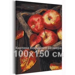 Сочные яблоки 100х150 см Раскраска картина по номерам на холсте AAAA-RS341-100x150