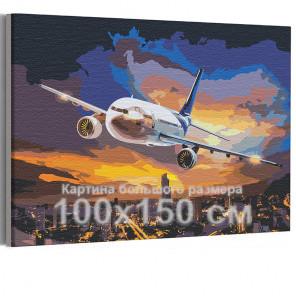 Самолет / Полет в ночном небе над городом 100х150 см Раскраска картина по номерам на холсте с неоновой краской AAAA-RS195-100x1