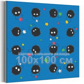 Сусуватари / Пыльные зайчики Унесеннные призраками Аниме 100х100 см Раскраска картина по номерам на холсте с неоновой краской