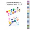 Дополнительные краски для раскраски 30х40 см AAAA-RS149