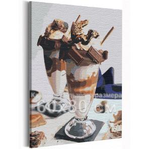 Десерт для двоих / Завтрак в кафе 60х80 см Раскраска картина по номерам на холсте AAAA-RS146-60x80