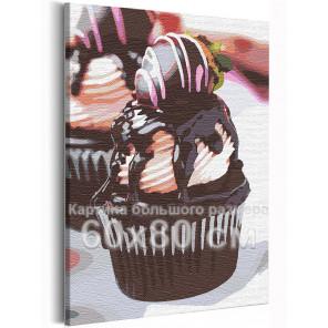 Шоколадный кекс с клубникой / Десерт / Сладости 60х80 см Раскраска картина по номерам на холсте AAAA-RS147-60x80
