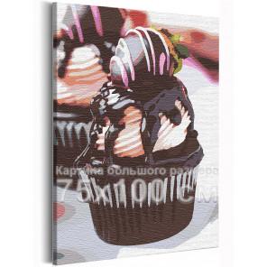 Шоколадный кекс с клубникой / Десерт / Сладости 75х100 см Раскраска картина по номерам на холсте AAAA-RS147-75x100