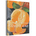 Яркий мандарин / Еда / Натюрморт 60х80 см Раскраска картина по номерам на холсте AAAA-RS150-60x80