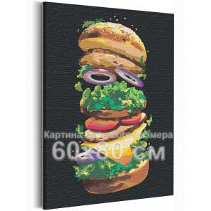 Бургер / Еда / Завтрак 60х80 см Раскраска картина по номерам на холсте с неоновой краской AAAA-RS151-60x80
