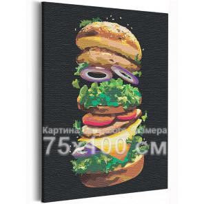 Бургер / Еда / Завтрак 75х100 см Раскраска картина по номерам на холсте с неоновой краской AAAA-RS151-75x100