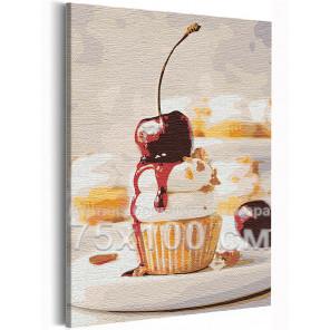 Кекс с вишенкой / Десерт / Еда 75х100 см Раскраска картина по номерам на холсте AAAA-RS153-75x100