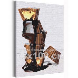 Шоколадные конфеты / Сладости / Еда 75х100 см Раскраска картина по номерам на холсте AAAA-RS158-75x100