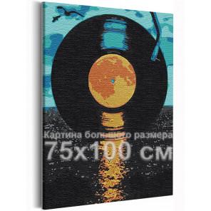 Грампластинка / Музыка 75х100 см Раскраска картина по номерам на холсте с металлической краской