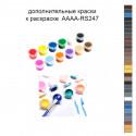 Дополнительные краски для раскраски 40х50 см AAAA-RS247