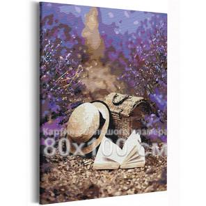 Прогулка с книгой / Лаванда / Цветы 80х100 см Раскраска картина по номерам на холсте с неоновой краской AAAA-RS216-80x100