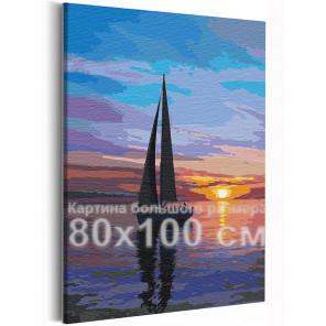 Парусник / Закат на море 80х100 см Раскраска картина по номерам на холсте AAAA-RS219-80x100