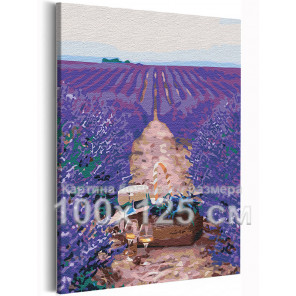Романтическое свидание / Лаванда / Цветы 100х125 см Раскраска картина по номерам на холсте с неоновой краской AAAA-RS220-100x12