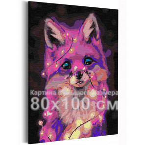 Лисенок и гирлянда / Животные 80х100 см Раскраска картина по номерам на холсте с неоновой краской AAAA-RS171-80x100