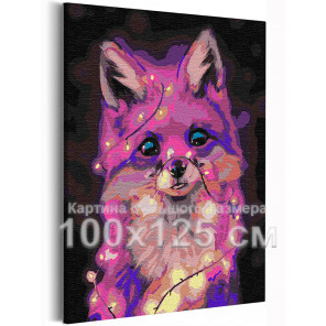 Лисенок и гирлянда / Животные 100х125 см Раскраска картина по номерам на холсте с неоновой краской AAAA-RS171-100x125