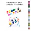 Дополнительные краски для раскраски 40х60 см AAAA-RS206