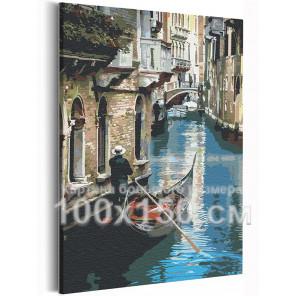 Пример в интерьере Прогулка по Венеции / Италия 100х150 см Раскраска картина по номерам на холсте AAAA-RS203-100x150