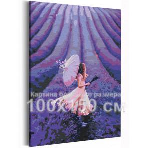Девушка и поле лаванды / Прованс 100х150 см Раскраска картина по номерам на холсте с неоновой краской AAAA-RS204-100x150