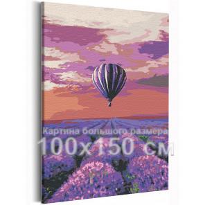 Пример в интерьере Воздушный шар и поле лаванды / Полет 100х150 см Раскраска картина по номерам на холсте с неоновой краской AA