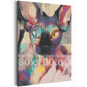 Радужный сфинкс / Кот 80х100 см Раскраска картина по номерам на холсте с неоновой краской AAAA-RS226-80x100