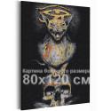 Кот и череп 80х120 см Раскраска картина по номерам на холсте с металлической краской AAAA-RS212-80x120