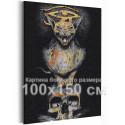 Кот и череп 100х150 см Раскраска картина по номерам на холсте с металлической краской AAAA-RS212-100x150