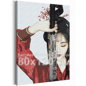 Девушка в красном кимоно и меч 80х120 см Раскраска картина по номерам на холсте AAAA-RS213-80x120