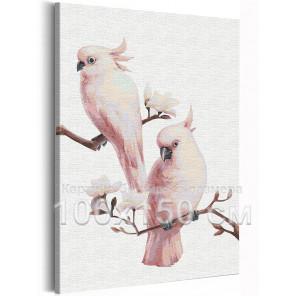 Пример в интерьере Попугаи на ветке / Птички 100х150 см Раскраска картина по номерам на холсте AAAA-RS215-100x150