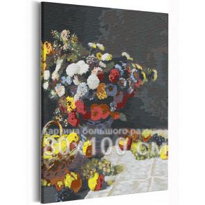 Цветы и фрукты Клод Моне / Известные картины 80х100 см Раскраска картина по номерам на холсте AAAA-RS268-80x100