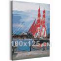 Алые паруса в Санкт-Петербурге / Парусник 100х125 см Раскраска картина по номерам на холсте AAAA-RS274-100x125