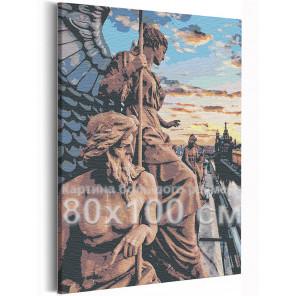 Канал Грибоедова / Каменные стражи 80х100 см Санкт-Петербурга Раскраска картина по номерам на холсте AAAA-RS275-80x100