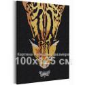 Кот и бабочка / Животные 100х125 см Раскраска картина по номерам на холсте с металлической краской AAAA-RS281-100x125