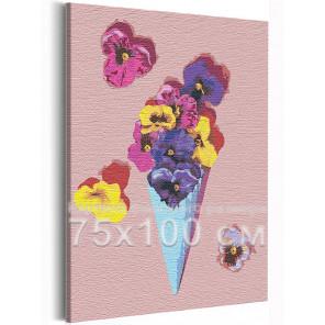 Анютины глазки мороженое / Цветы 75х100 см Раскраска картина по номерам на холсте AAAA-RS232-75x100