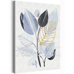 Стильные листья 75х100 см Раскраска картина по номерам на холсте с металлической краской AAAA-RS235-75x100