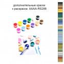 Дополнительные краски для раскраски 40х50 см AAAA-RS288