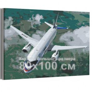 Самолет над лесом / Полет 80х100 см Раскраска картина по номерам на холсте AAAA-RS066-80x100
