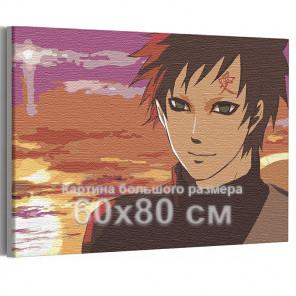 Гаара / Наруто Аниме 60х80 см Раскраска картина по номерам на холсте AAAA-ANI028-60x80