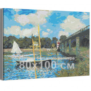 Мост в Аржантее Клод Моне / Известные картины / Импрессионизм 80х100 см Раскраска картина по номерам на холсте AAAA-RS267-80x10