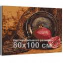 Спелый гранат / Натюрморт 80х100 см Раскраска картина по номерам на холсте AAAA-RS277-80x100