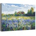 Домик в деревне / Природа 100х125 см Раскраска картина по номерам на холсте AAAA-RS172-100x125